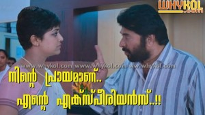 Malayalam super film dialogue