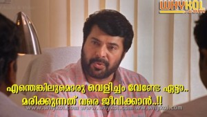 Malayalam life sayings
