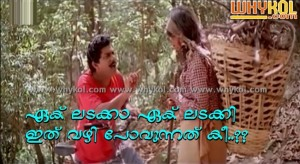 Jagathi super hit funny question