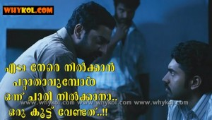 marriage advice malayalam
