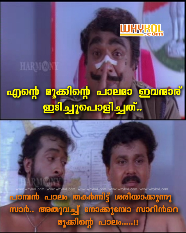 Download comedy dialogues.