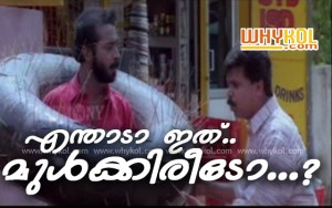 Dileep as bus owner in ee Parakkum Thalika