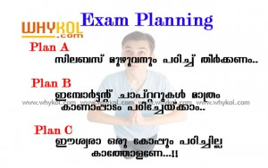Exam Fun image