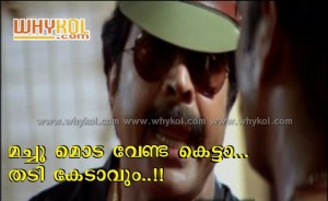 Mammootty in and as Rajamanikyam