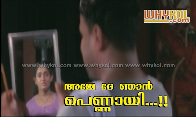 Funny comedy malayalam comment