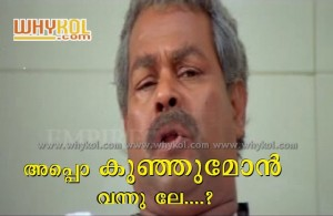 Innocent as Mammootty's father in Thuruppugulan