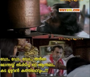 Memorable comedy scene from vettam
