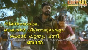 Malayalam film dialogue