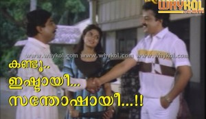 funny malayalam comment withh pic