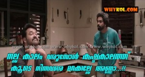 Mohanlal and Jacob Gregory new film dialogue