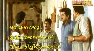 Film comedy malayalam comment