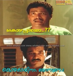 Malayalam cinema comedy expression