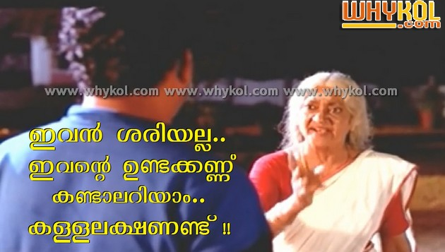 Super malayalam comedy comment in Godfather