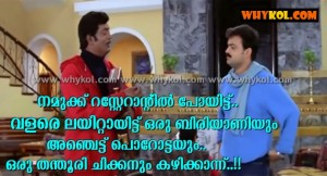 Malayalam comedy dialogue