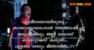 Cochin Haneefa comedy dialogue