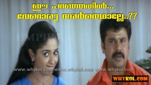 dileep natural comedy thamasha