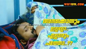 malayalam whatsapp group comedy