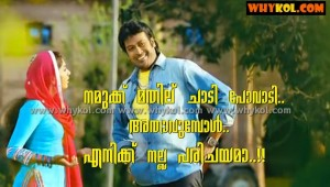 Manoj K Jayan comedy malayalam film comment