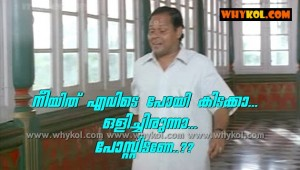 funny malayalam facebook comedy