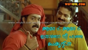 funny malayalam film question