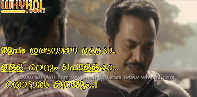 Malayalam Funny Photo Comments 0