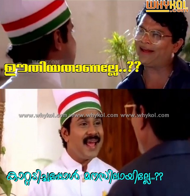 funny film malayalam comment