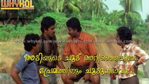 Funny malayalam love advice
