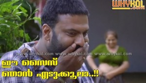 Funny malayalam image with comment