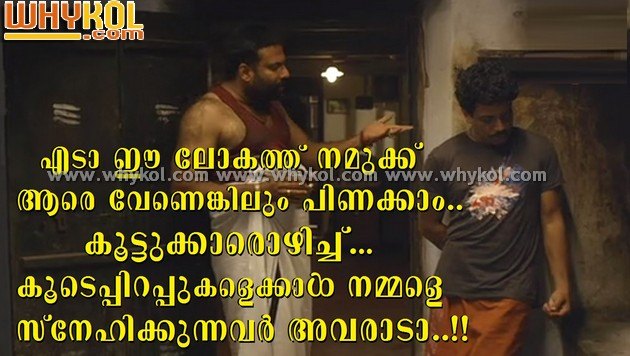 super malayalam friendship dialogue