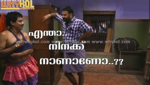 funny malayalam comment
