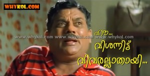 Jagahty sreekumar funny comment