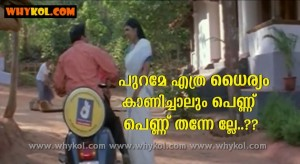 Malayalam film dialogue about woman