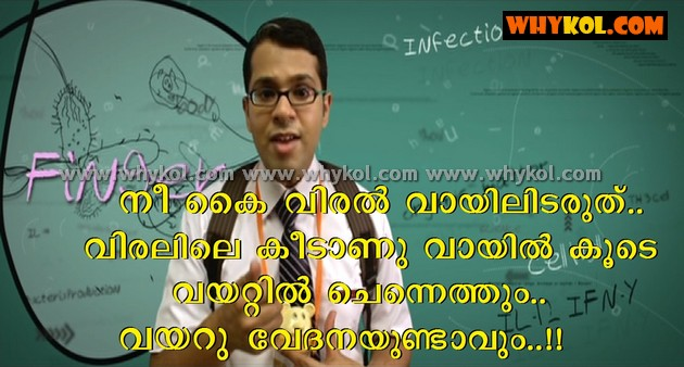this is a kt mirash funny malayalam film advice in salt n pepper