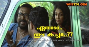 malayalam funny photo comment