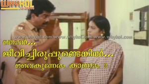 Mala Aravindan comedy dialogue