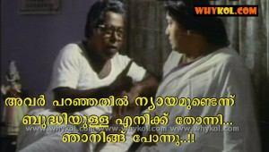 Thilakan as lovable father
