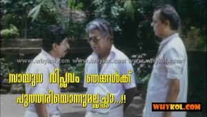 Funny malayalam film situation