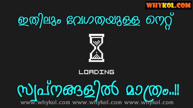 Slow net funny malayalam comment