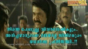 Crisis in Malayalam film industry
