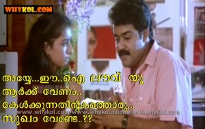 Malayalam best funny love dialogue