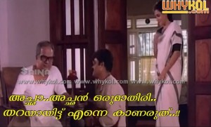 Funny father and son malayalam