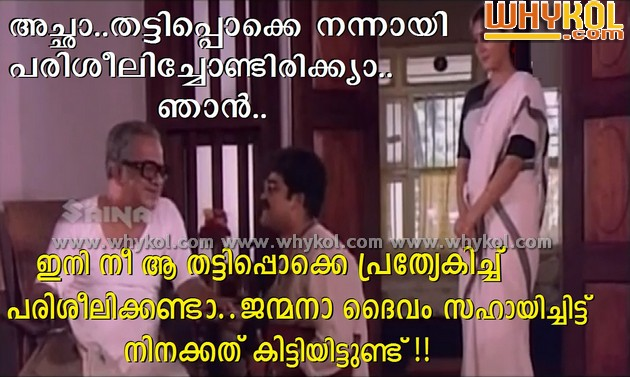 Mohanlal and Thikkurishi comedy