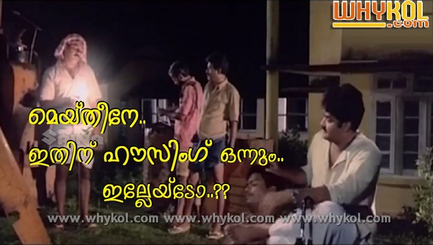 Housing malayalam funny comment