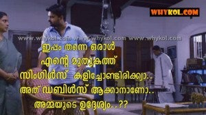Malayalam funny film dialogue about Marriage