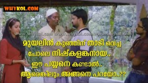 Salim Kumar comedy dialogue