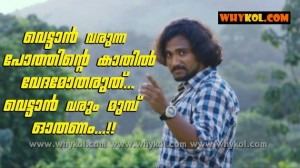 Funny malayalam comedy saying