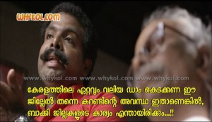 Funny malayalam words about Idukki