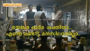 Salim kumar movie comedy words