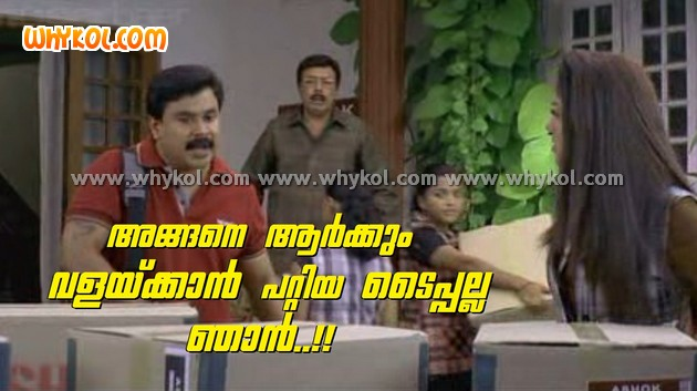 Malayalam comedy movie comment