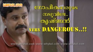 Comedy malayalam film comment